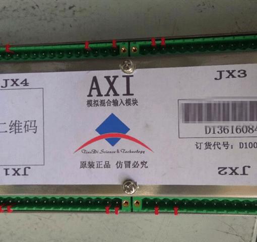 采煤机DSP控制模块